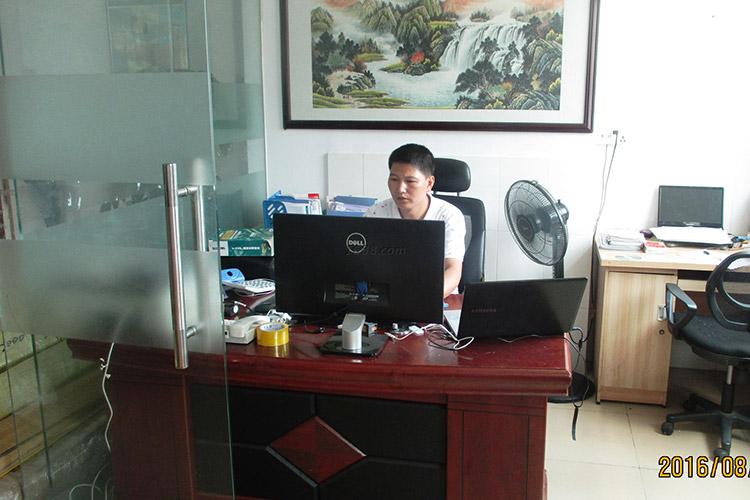 设计工程办公室