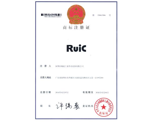 深圳趣ying注ceRuic品牌